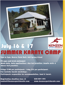 Kenzen Weekend Camp 2016